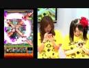【vol.9】ゴー☆ジャス動画の生放送 in 東京ゲームショウ2015【GameMarketのゲーム実況】 - from YouTube