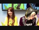 【vol.12】ゴー☆ジャス動画の生放送 in 東京ゲームショウ2015【GameMarketのゲーム実況】 - from YouTube
