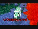 ピ    Level 3 【Minecraft ゆっくり実況】