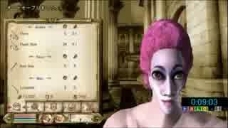 【Oblivion】 盗賊ギルドRTA壁抜け有り 29分26秒 【ニコ生タイムシフト】