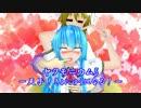 ヤクモニウム5~天子!きょにゅうになる!~