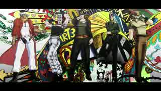 【MMDジョジョ】S.D.CRUSADERRRRRS!【3部】