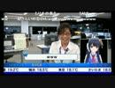ポン子にライバル typeN登場?