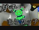 【ポケモンORAS】対戦ゆっくり実況089 ガ