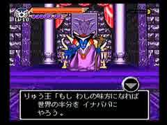 ◆剣神ドラゴンクエスト 実況プレイ◆part13