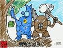 【ポケモンORAS】ピグデュエル!!番外編vs.おがりや⑦【ゆっくり実況】