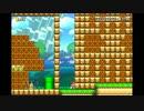 【実況】マリオ素人が世界の破壊者の世界を巡る【マリオメーカー】
