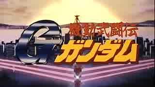 ホモと見る90年代ロボットテレビアニメOP集 1/3.90^~94year