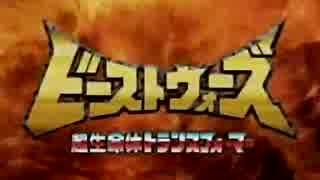 ホモと見る90年代ロボットテレビアニメOP