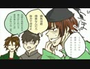 【手描き刀剣乱舞】石切丸で☆地獄の運動会