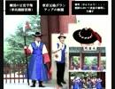 【金子吉晴】東京オリンピックユニフォームがキムチ臭い
