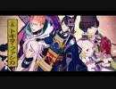 【MMD刀剣乱舞】三条派でトキヲ・ファンカ