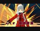 【艦これ】Fate/磯風騒嵐記!第8話「月の海原、静寂に帰す」【MMD紙芝居】