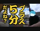 【車載動画】ぼくらは新世界でレースする:プチ【200ccカート 中編】
