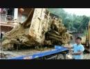 埋めれば無罪アルヨww中国では国家も個人も『埋める』が基本!!