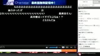 ニコニコ動画時報Ver.友利奈緒