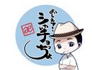 おしえて!シャッチョっちょ Vol.7