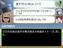 【ヘタリア】ソードヘタワールド2.0 第26話(5)【TRPG】