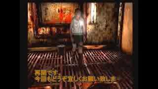 【友人に騙されてやらされてます】◆SILENT HILL 3◆実況プレイ動画 part18 thumbnail
