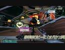 『PSO2』EPISODE3大型アップデート第4弾「未来への軌跡」紹介ムービー