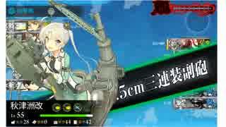 さとうと秋津洲の2015夏イベ E-5(艦これ・ゆっくり実況)