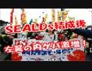【SEALDs結成後左派の内ゲバ激増!!】中核派活動家の男2人逮捕