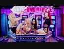 [K-POP] Girl's Day - Ring My Bell (Japanese ver) (映像:KOR + 音声:JPN + 歌詞...