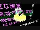 【実況】歯車と蒸気と渓谷ラフト -Part5-