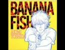BANANA FISH バナナフィッシュ ドラマCD1-1(01-05)