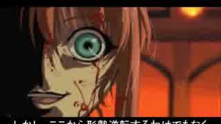 死ぬほど怖いトラウマTV・マンガ地獄編 【90年代編】