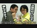 【ゲスト】大河内さんと新TCG銀鍵のアルカディアトライブ対戦【#銀トラ】