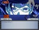【MUGEN】 MUGEN STORIES INFINITY 第220話Bパート