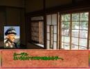 【リプレイ風】ルーデルによる現代クトゥルフ神話TRPG 0話(再)