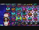 【EXVSMB】テスト動画(プリモでブランチ)