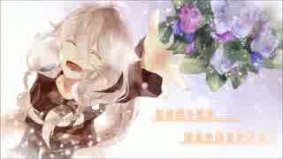 ⓽『花咲けアサガオ』 歌ってみた@ペガ