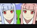 【琴葉シスターズ】茜ちゃんと葵ちゃんによる安眠誘導【催眠音声】