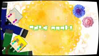 【APヘタリア】(`フ´)Fubin's Craft⑧(言_言)【Minecraft】