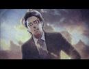 影鰐-KAGEWANI- Episode1:駑馬