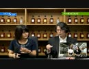 sakeバーチャルセミナー KOVALウイスキーの魅力 part04
