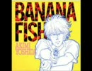 BANANA FISH バナナフィッシュ ドラマCD1-2(06-10)