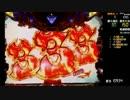 パチンコ動画配信 CR聖戦士ダンバイン 256ver オーラバトラー30機目