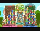 【実況】「ぷよぷよフィーバー」で、超大連鎖勝負!part5(ユニ戦その2)