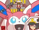 【ポケモンORAS】ピグデュエル!!番外編vs.おがりや⑧【ゆっくり実況】