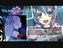 【テイルズコンピXFD】TALES OF VOCALOID【ボーパラ10】