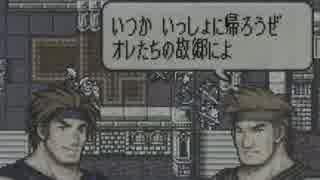 【実況】ファイアーエムブレム 封印の剣ハードでたわむれる part12