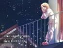 【HoneyWorks】パジャマっ子☆【やぶ医者が歌ってみた】 thumbnail
