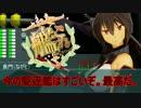 【艦これMMD】 加賀を近代化改修してみたS  【MikuMikuDance】