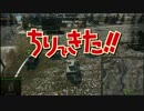 【WoT】ゆっくり実況プレイ チリで来たwith島田兵 Part 51