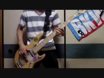 THE ORAL CIGARETTES / 狂乱 Hey Kids!!  弾いてみた ベース