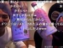 旅部13_12/19【ほろ酔い雑談】